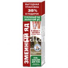 Gelis-balzamas su gyvačių nuodais, bičių nuodais ir auksiniu ūsu 125 ml.