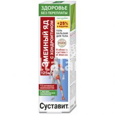 """Gelis-balzamas su gyvačių nuodais ir chondroitinu 125 ml. """"Sustavit"""""""