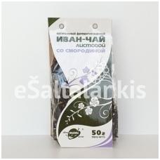 """""""IVAN-ČAI"""" fermentuoti siauralapio guaromečio lapai su juoduoju serbentu 50 g."""
