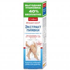 """Kojų kremas su dėlių ekstraktu, 125 ml.  """"SOFJA"""""""