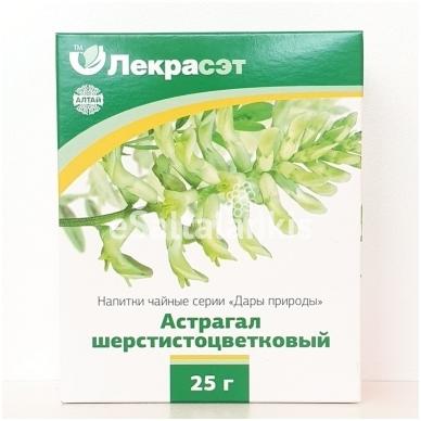 Kulkšnė (Astragal) 25 g.