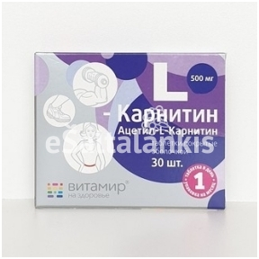 L-karnitinas 30 tab.
