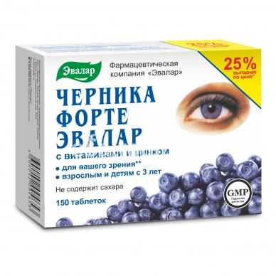 """Mėlynės forte su vitaminais ir cinku 150 tab. """"Evalar"""""""