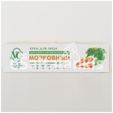 MORKOVNIJ vitamininis veido kremas 40ml.