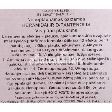Nenuplaunamas balzamas KERAMIDAI IR D-PANTENOLIS 100ml. 2