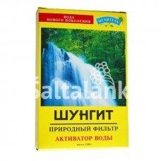 Šungit (gamtinis filtras) vandens aktyvatorius 150g.